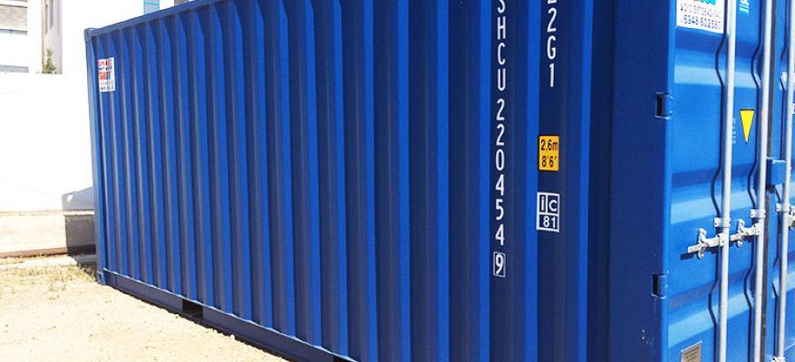 Νέα παραλαβή Container Μπαταρίες KOREANA!!!