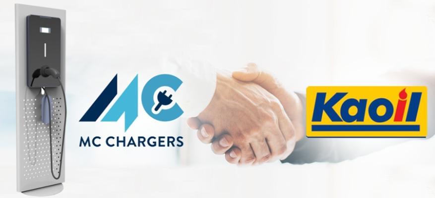 Η ελληνική εταιρία MC-CHARGERS εγκαθιστά σταθμούς φόρτισης ηλεκτρικών οχημάτων στο πανελλαδικό δίκτυο πρατηρίων καυσίμων της KAOIL!!! | STARTEG.GR