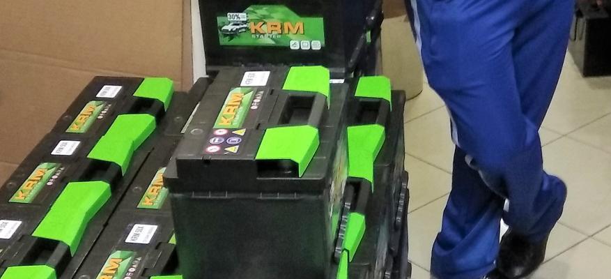 Νέα παραλαβή Container KRM.