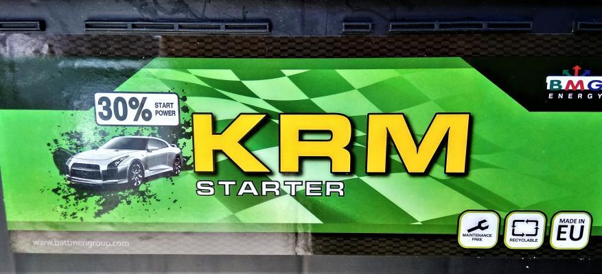 Νέα παραλαβή Container Μπαταρίες KRM.