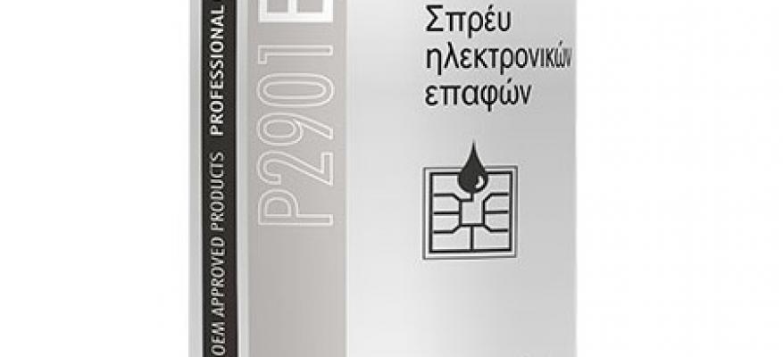 2901 | Σπρέι ηλεκτρονικών επαφών 400ML_STARTEG.GR