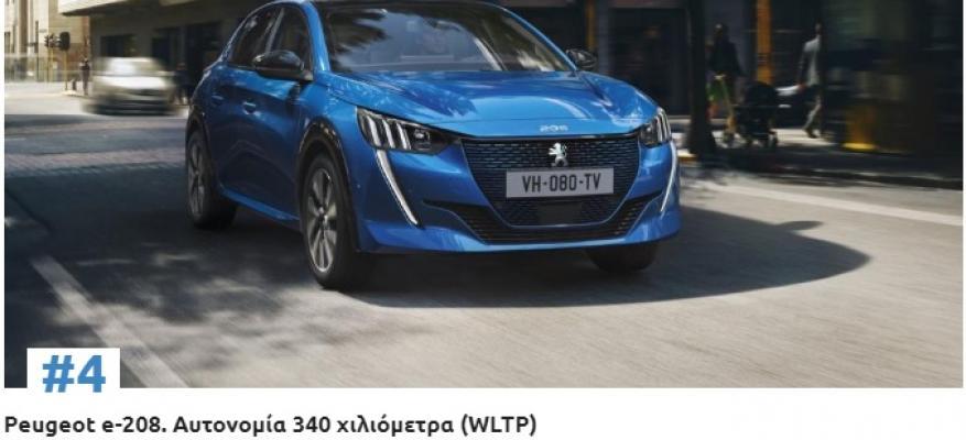 Tα 5 ηλεκτρικά αυτοκίνητα της ελληνικής αγοράς με τη μεγαλύτερη αυτονομία!!! | STARTEG.GR