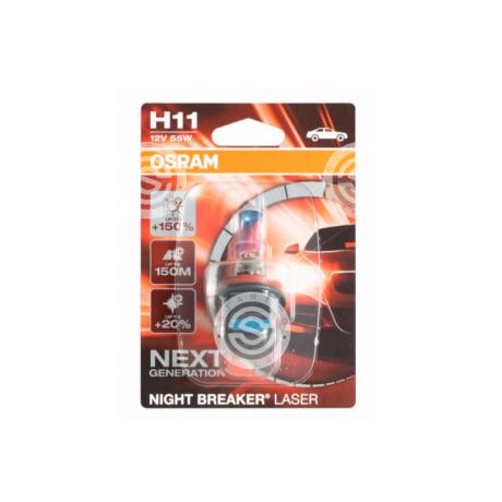 H11NBL | STARTEG.GR