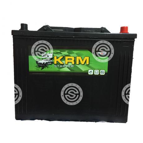 KRM130 ΜΠΑΤΑΡΙΑ FERGUSON 130AH ΨΗΛΗ